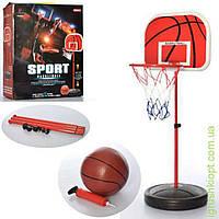 Баскетбольное кольцо MR 0325 на стойке 170 см
