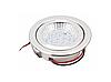 Подсветка LED одинарная GIFF SD-15 220V белый холодный свет, нержавеющая сталь