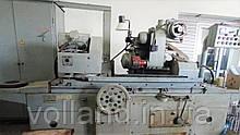 Круглошлифовальный универсальный полуавтомат ЗУ131М  (РОБОЧИЙ)