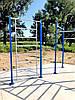 Турник спортивный детский трехуровневый БК – 765Т