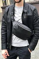 Кожаная бананка Мужская поясная сумка черная, Нагрудная сумка бананка, Сумка унисекс