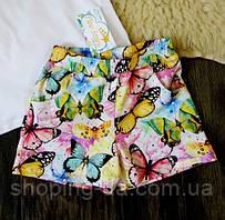 Детские шорты разноцветные бабочки Five Stars HD0468-122p