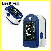 Пульсоксиметр напалечный Pulse Oximeter / Пульсометр оксиметром бездротовий + Подарунок кріплення на руку