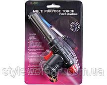 Автоматичний газовий пальник Multi Purpose Torch HF-603