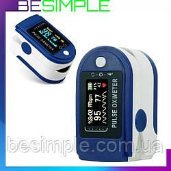 Пульсоксиметр бездротовий Pulse Oximeter / Пульсометр оксиметром на палець + Подарунок кріплення на руку