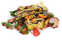 Утилізація продуктів харчування