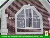 Термопанели, отделка фасада