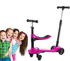 Дитячий самокат з світяться колесами і батьківською ручкою Рожевий