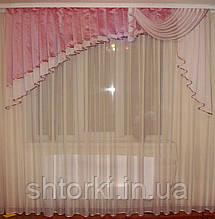 Ламбрикен Ассиметрия розовая 2,5м из органзы