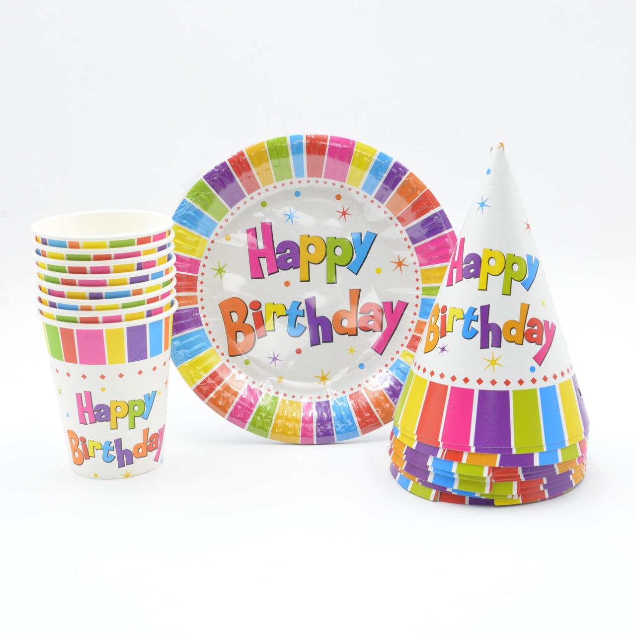 """Набір посуду """"Happy Birthday"""""""