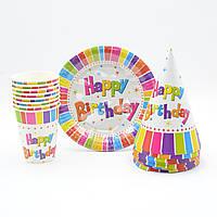 """Набор посуды """"Happy Birthday"""""""