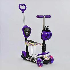 Самокат 5в1 97240 Best Scooter, АБСТРАКЦИЯ, PU колеса, ПОДСВЕТКА КОЛЕС