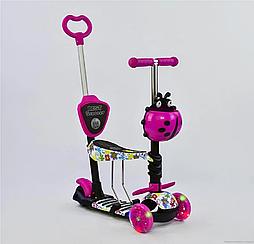 Самокат триколісний Best Scooter 5в1 (62310) с підсветкой колес