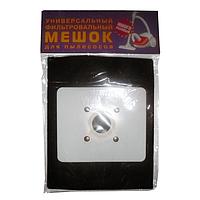 Мешок-пылесборник многоразовый, планка Харьков