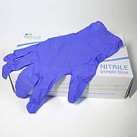 Перчатки нитриловые голубые Polix S (100 шт/уп)