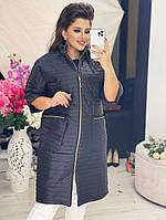 Куртка-пальто женское большие размеры весна-осень стеганная плащевка черный 56.