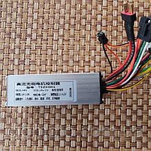 Контроллер электро велосипеда 36v350w16a для работы с дисплеем