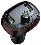 FM трансмітер модулятор Baseus S-09 T-Typed Bluetooth MP3 c функцією зарядного пристрою Coffee (CCALL-TM12), фото 5