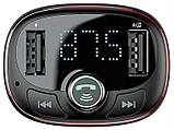 FM трансмітер модулятор Baseus S-09 T-Typed Bluetooth MP3 c функцією зарядного пристрою Coffee (CCALL-TM12), фото 6