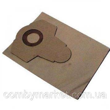 Змінний мішок для пилососа CLATRONIC 1222/1250/1264/1275 SSB 98