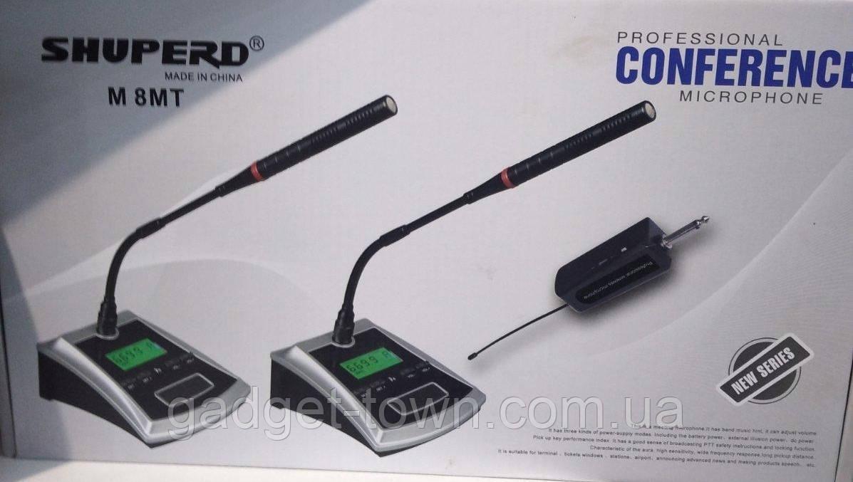 Беспроводная конференционная радио микрофонная система SHUPERD комплект 2 микрофона