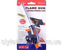 Газова пальник Flame Gun №610