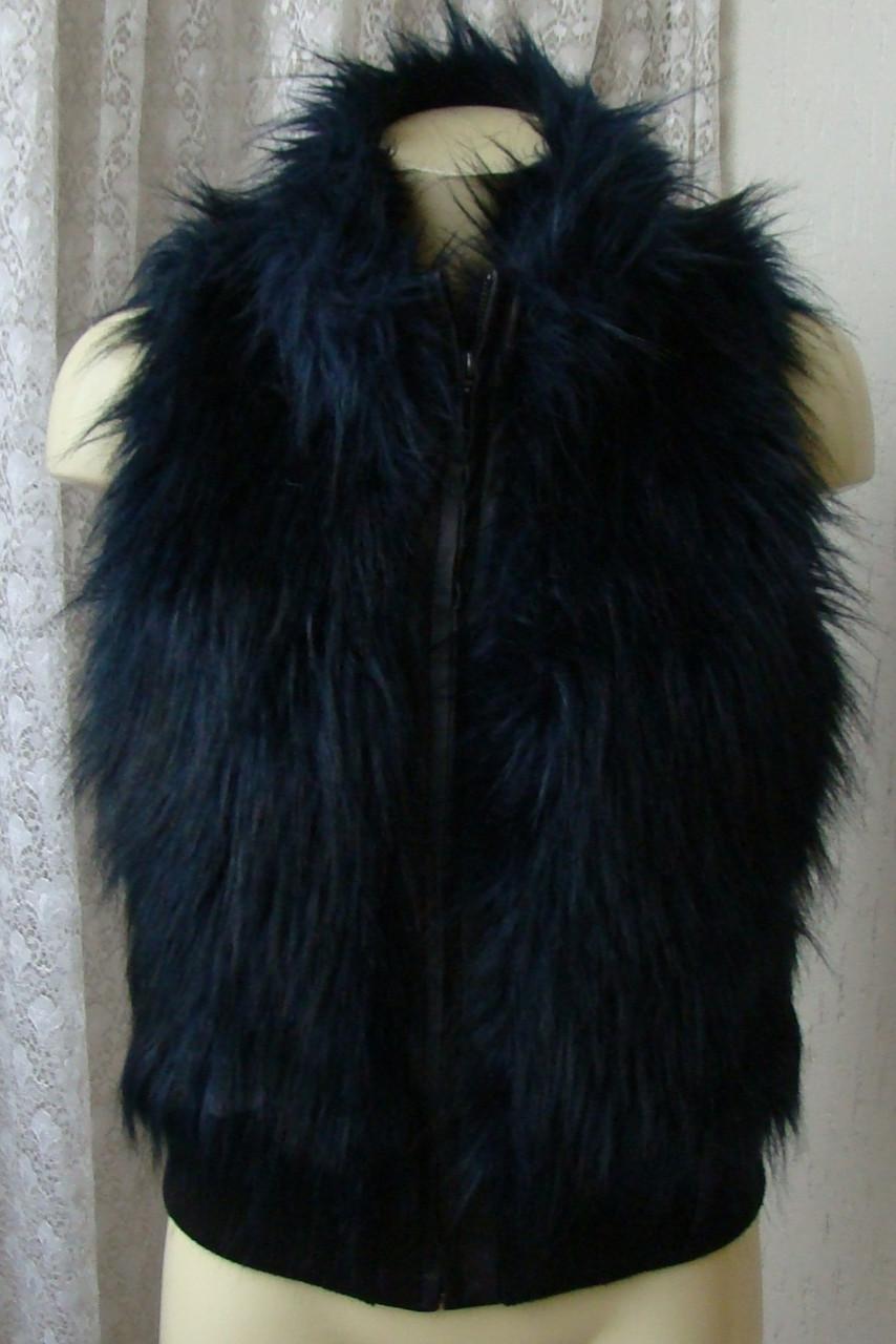 Жилет женский меховой бренд Atmosphere р.44 4577, фото 1