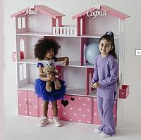 Ляльковий будинок для Барбі 4 поверхи 145 см Білий з рожевим + ім'я + ящик KiddyRoom
