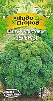 Капуста Листова зелена 0,5 гр. СУ (середньостигла)