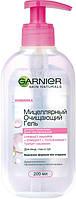Garnier Мицеллярный гель для всех типов кожи