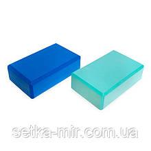 Блок для йоги FI-1536 (EVA, р-р 23x15x8см), цвета в ассортименте