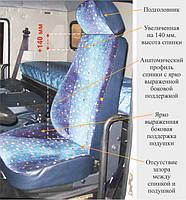 Сиденье КАМАЗ водительское в сб. высокая спинка (Н.Челны) (Арт. 53205-6800010-01)