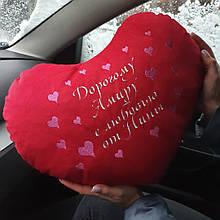 """Подарункова подушка """"Серце"""" з вишивкою під замовлення"""