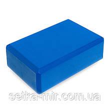 Блок для йоги FI-1536 (EVA, р-р 23x15x8см), Синий