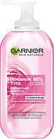 Garnier Skin Naturals  основной уход крем-гель для умывания для сухой кожи