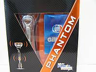 Набор для бритья мужской Gillette Fusion ( Жиллетт станок 1 кассета + лосьон  после бритья 50 мл.)