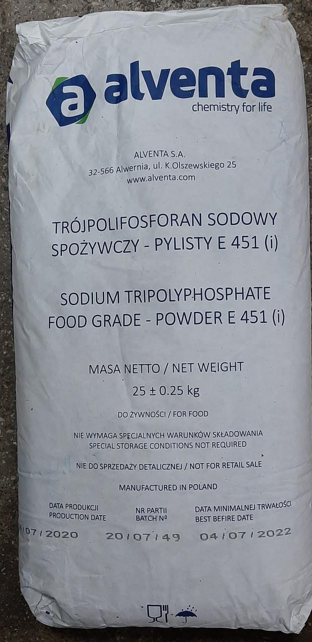 Триполіфосфат натрію харчовий (Е451) Польща