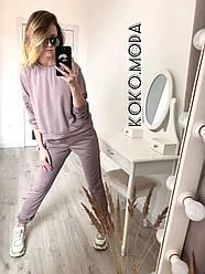 Кери женский спортивный прогулочный костюм для дома на прогулку мокко