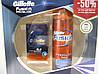 Набор для бритья мужской Gillette Fusion ProGlide (Гель 200 мл.+Бальзам 50 мл.)