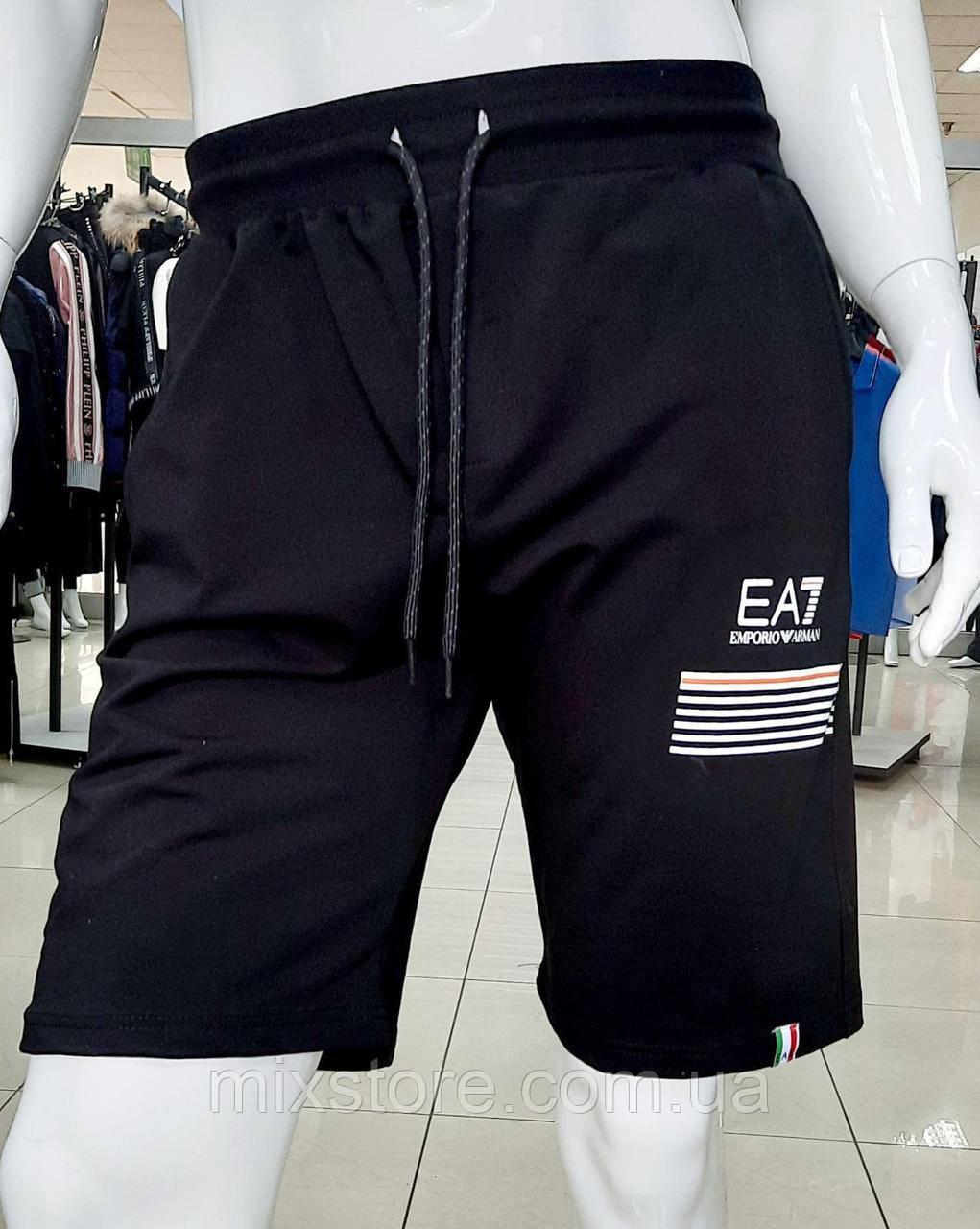Мужские спортивные шорты EMPORIO ARMANI,копия класса люкс.Турция
