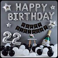 Набор шаров для фотозоны на день рождения. Фотозона на день рождения 1941