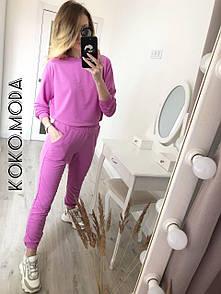 Кери женский спортивный прогулочный костюм для дома на прогулку лиловый