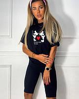 Женский прогулочный костюм футболка + лосины трессы Цвета белый черный серый оливка голубой беж Размер 42-44