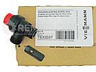 Запобіжний клапан WH1B Viessmann Vitopend 7833037, фото 4