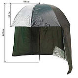 Зонт Ranger Umbrella 2.5M, фото 3