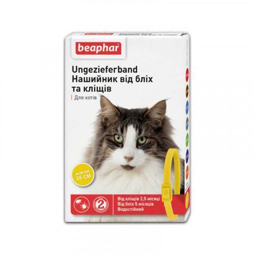 Нашийник Beaphar проти бліх та кліщів для кішок, жовтий, 35 см