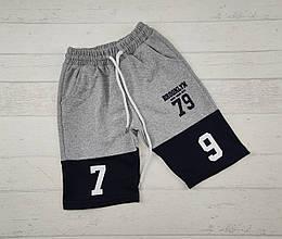 Детские шорты для мальчика 9,10,11,12 лет