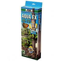 Сифон JBL AquaEx Set 45-70 для аквариумов высотой 45-70 см