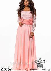 Вечернее персиковое шифоновое платье длинное с гипюром (размер 48-52)