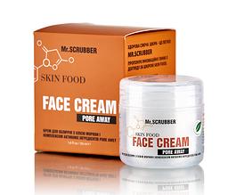 Крем для лица Skin Food Pore Away с маслом моркови Mr.SCRUBBER